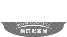Shanghai Royal Cosmetics Co., Ltd. Website